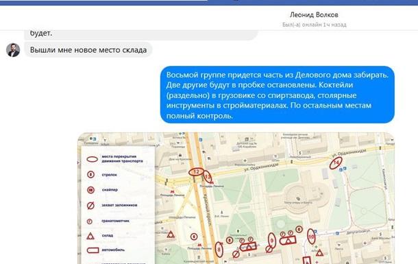 Провокации 20!8: помимо забастовки новосибирские оппозиционеры организуют массов
