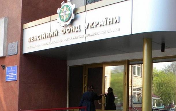 В Украине запустили сервис для проверки стажа и пенсий