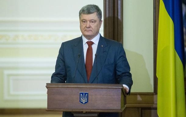 Порошенко назвав провокацією візит Путіна до Криму