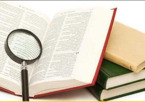 Використання методів корпусної лінгвістики в лінгвістичних дослідженнях