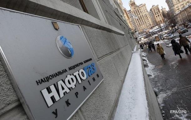 Нафтогаз домовився про зустріч із Газпромом