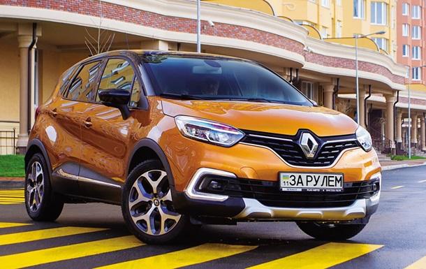 Тест-драйв обновленного кроссовера Renault Captur
