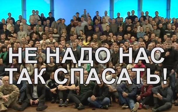 Десятки украинцев, «вызволенных из рабства», возмущены облавами силовиков