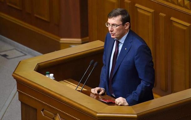 Луценко рассказал, когда начнут судить Добкина и Новинского