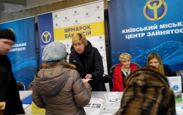 Безробіття в Україні зростає