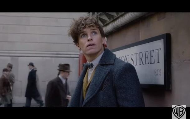 В ролике Фантастических тварей нашли большой киноляп
