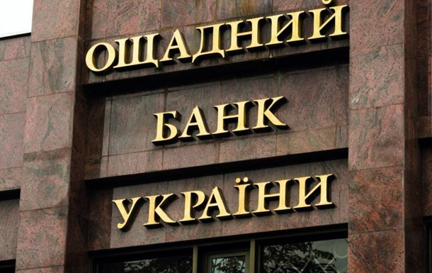 СБУ викрила на мільйонних незаконних оборудках топ-менеджера  Ощадбанку