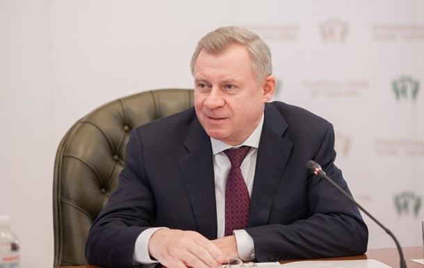 Смолий назначен новым главой НБУ