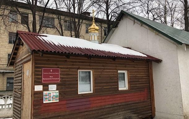 Медведчук прокомментировал поджоги храмов УПЦ МП