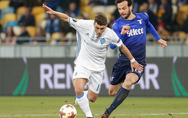 Динамо (Київ) - Лаціо 0:2 онлайн матчу Ліги Європи