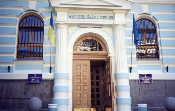 Рада избрала состав и главу Счетной палаты