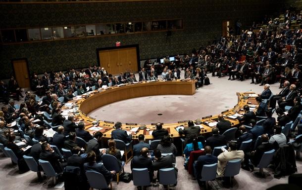 Радбез ООН підтримав Україну в ситуації з Кримом