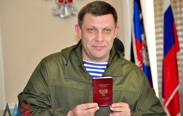 У ДНР заявили, що видали 170 тисяч  паспортів