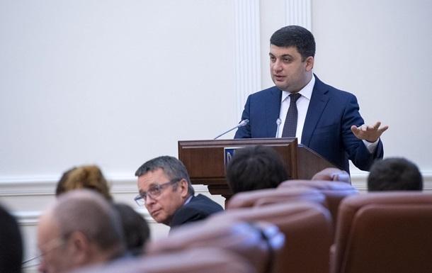 Київ хоче розірвати економічний договір з РФ