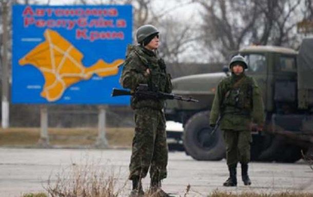 Вот зачем России нужен Крым