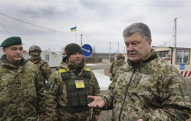 Порошенко посетил два села в зоне АТО