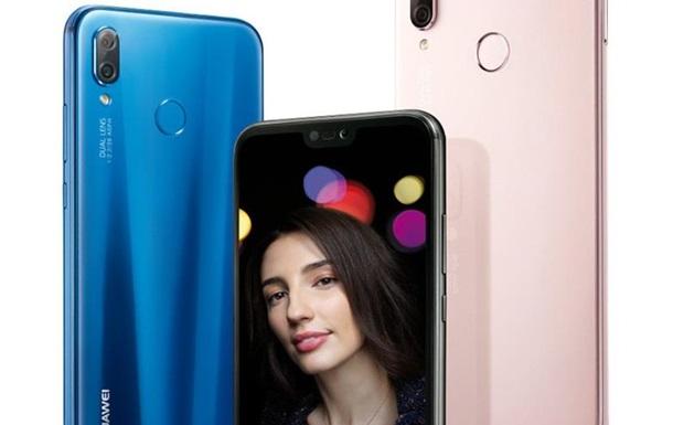 Huawei собирается представить  клон  iPhone X - СМИ