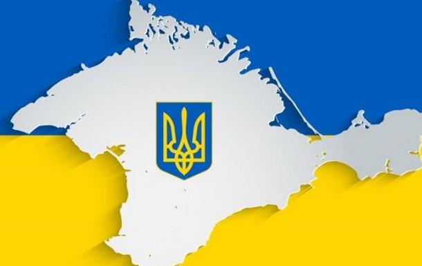 Анексія Криму  ̶  гібридна війна у серці Європи