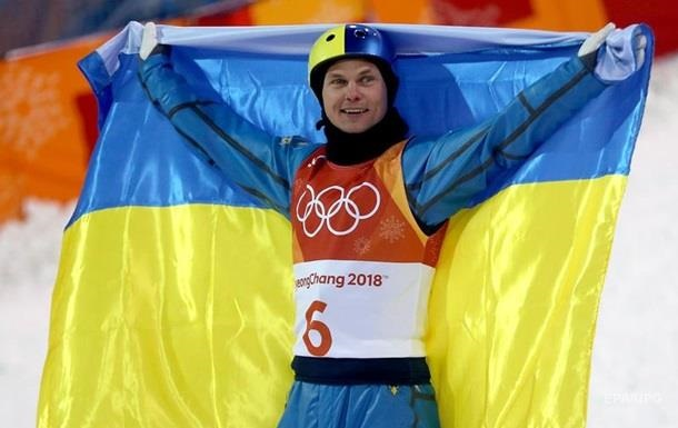 Олімпійському чемпіону Абраменкові вручили премію в 500 тисяч