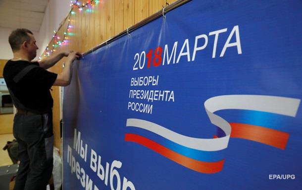 Посольство РФ требует от Киева обеспечить выборы