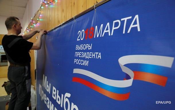 Итоги 16.03:  Нет  выборам РФ и патрули в Киеве