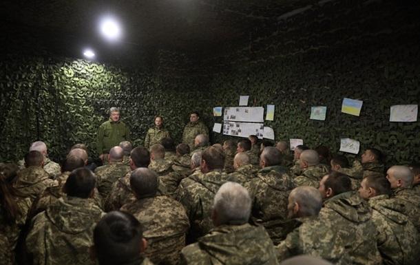 Порошенко вручил награды военным на передовой