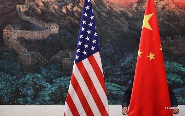 Китай звинуватив США у втручанні у свої справи