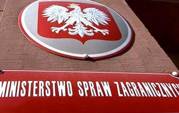 Варшава призвала РФ прекратить аннексию Крыма