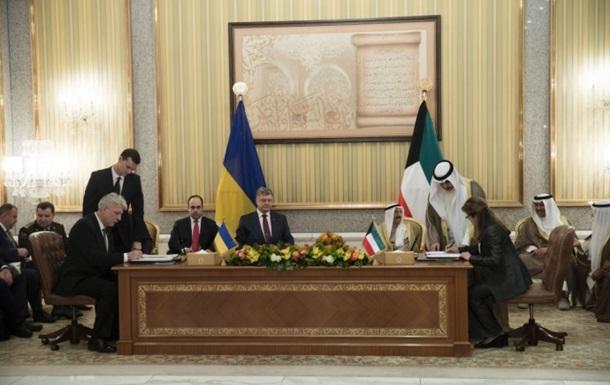 Порошенко в Кувейте договорился о поставках оружия