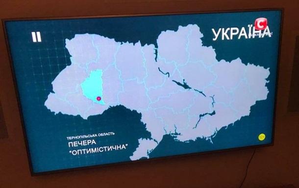 Український телеканал показав карту без Криму