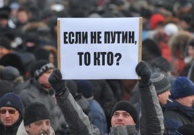 Украинцам пора задуматься о своих  выборах и кандидатах