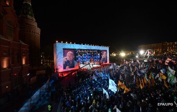 ЦВК Росії: У Путіна рекорд підтримки виборців