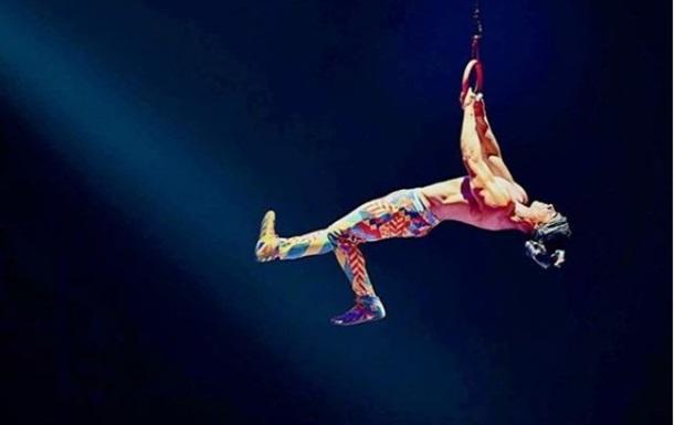 Акробат Cirque du Soleil погиб во время шоу