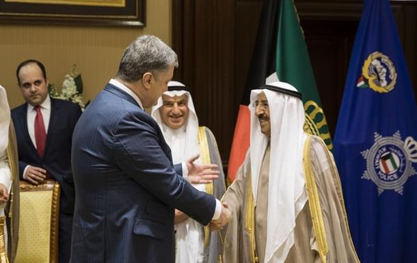Порошенко запропонував Кувейту інвестувати в Україну