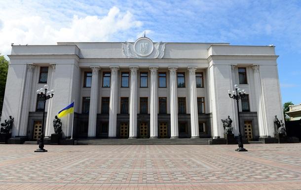 Президент вніс до Ради законопроект про валюту