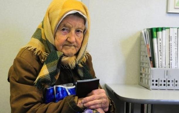 Мошенники обворовывают горловских пенсионеров