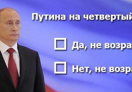 Странные русские