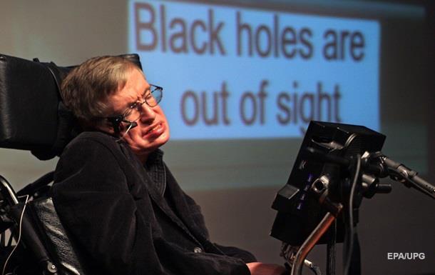 У Мережі виявили останню роботу Стівена Хокінга