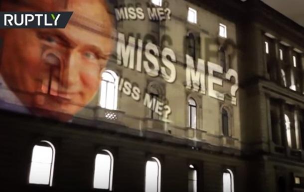 На фасаді МЗС Британії з явилося фото Путіна