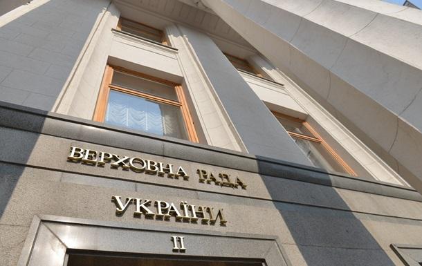 Парубий: Верховная Рада может не признать выборы в Российской Федерации