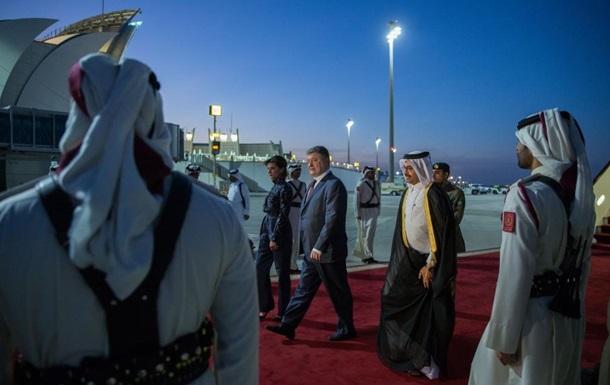 Порошенко прибыл с визитом в Катар