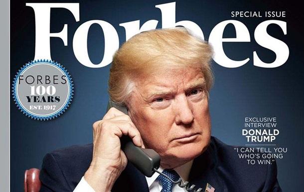 Forbes вместо оружия