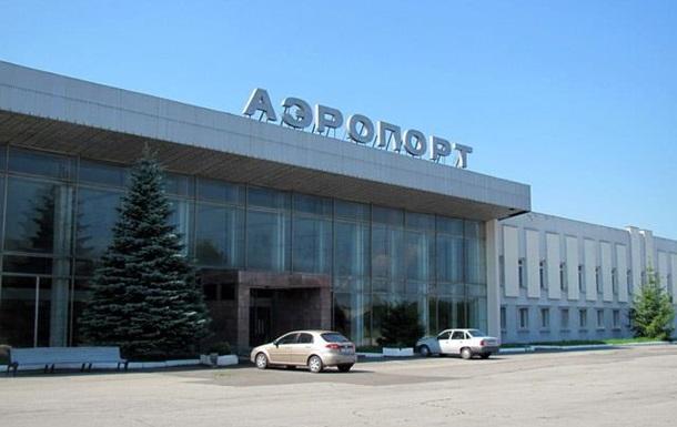 Говорящее имя для аэропорта в Полтаве