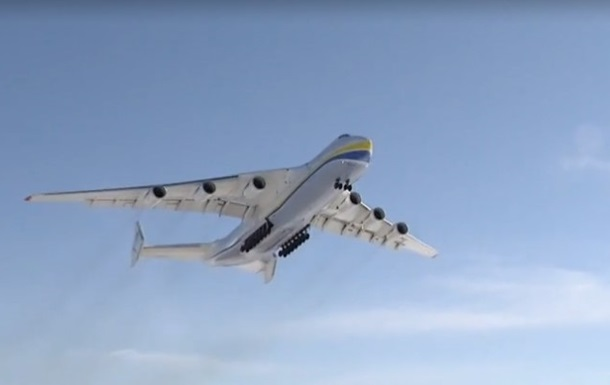Український літак-гігант здійснив політ після ремонту