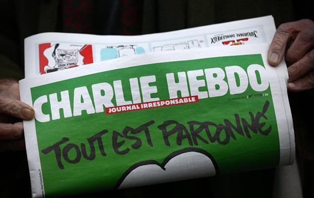 Charlie Hebdo показав карикатуру на вибори в РФ