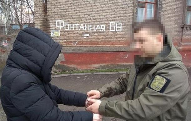 У Маріуполі затримали жінку, яка переоформляла нерухомість на ДНР