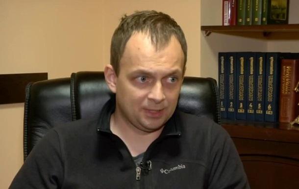 Завершилося розслідування проти екс-прокурора Суса