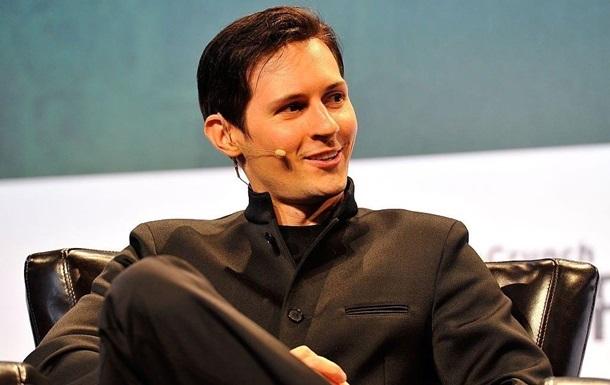 Засновник Telegram відмовився передати ФСБ ключі шифрування
