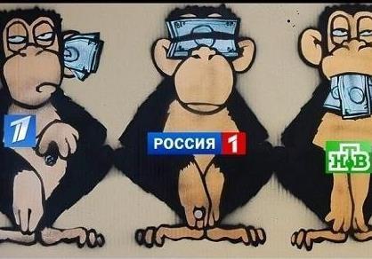 Пропагандистські «фейки» РФ