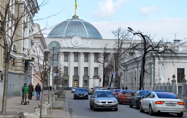 Рада хочет подсчитать убытки от агрессии России
